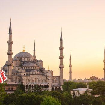 Gergi Tavan Şehir ve Yapı cami